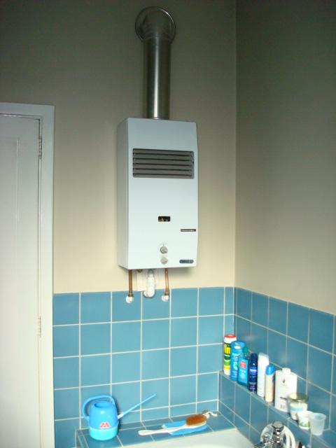 les chauffe eau et chauffe bains au gaz centre antipoisons belge. Black Bedroom Furniture Sets. Home Design Ideas